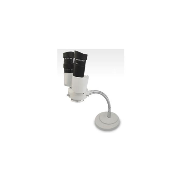 Microscópio Focus Z10